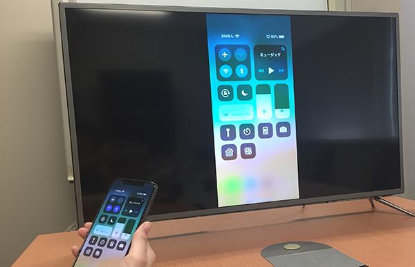 方法 iphone と テレビ 繋ぐ iPhoneをテレビに接続!無線で接続する方法とは?